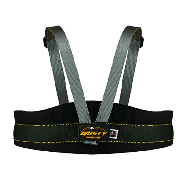 Wellman Chest Harness Rear
